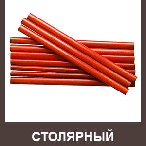 Столярный карандаш